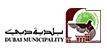 Dubai-Municipality.jpg