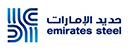 Emirates-Steel.jpg