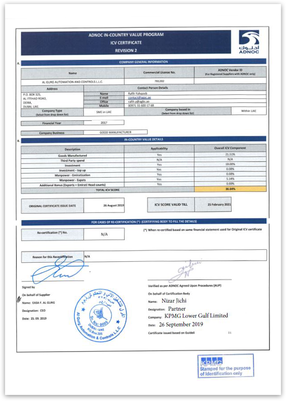ICV_certificate_small.png